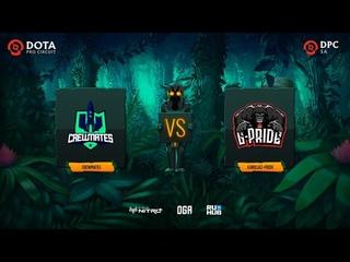 Crewmates vs Gorillaz-Pride, OGA DPC SA Regional League S1, bo3, game 2 [4ce & Minussss]
