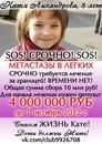 Личный фотоальбом Виталия Емельянова