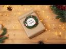 Дарим подарки по-шведски как сделать новогоднюю упаковку. Способ №1