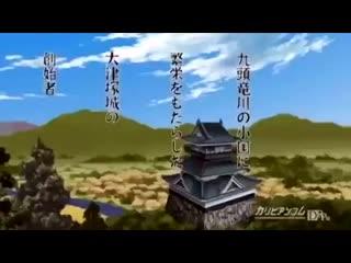 Хентай Samurai punish