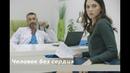 Классный фильм Человек без сердца 4 серия мелодрама сериал новинка русское кино HD russian film