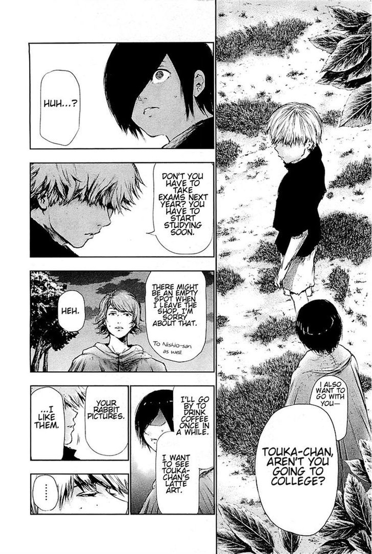 Tokyo Ghoul, Vol.8 Chapter 79 New Light, image #12