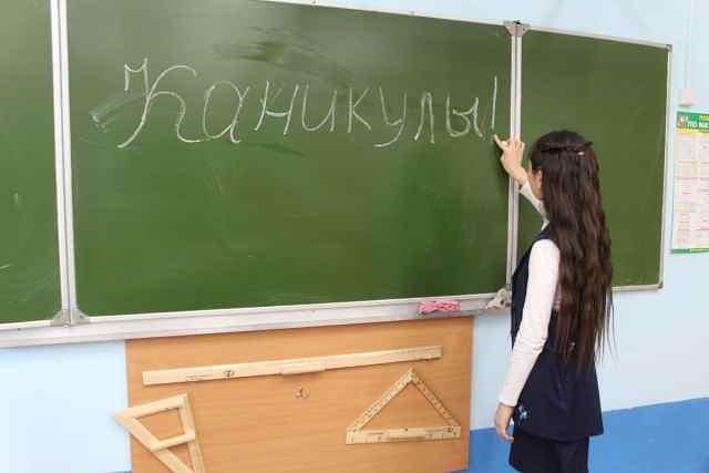 В Саратовской области школьные осенние каникулы могут продлить
