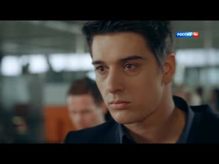 Верни мою любовь   (2014) 1-4 серия из 24