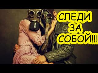 Макс Гарин Следи за собой (кавер гр.Кино В. Цой)