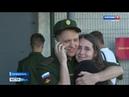 В Крыму завершается весенний призыв в армию
