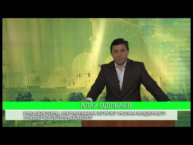 Матуриди өмірбаяны мен шығармашылығы Алау Әділбаев