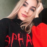 Инэса Сакалова