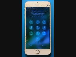 Iphone 6 plus • замена дисплейного стекла • hotfix