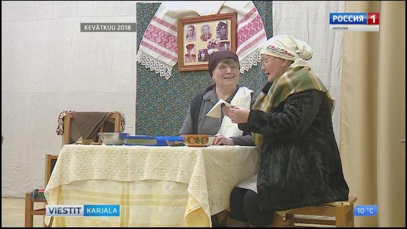 Anukselazet ozutetah spektaklin Petroskoil