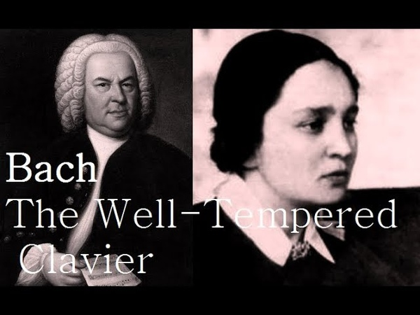J S Bach The Well Tempered Clavier Book 1 extracts Maria Yudina