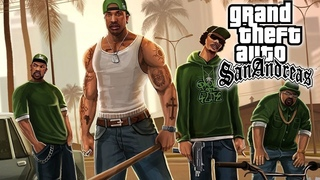 СТРИМ 🌞ПРОХОЖДЕНИЕ  Grand Theft Auto: San Andreas  🌞ЧИТ ЗА ДОНАТ НА 2 МИНУТЫ🌞50 РУБЛЕЙ ЗА ЧИТ
