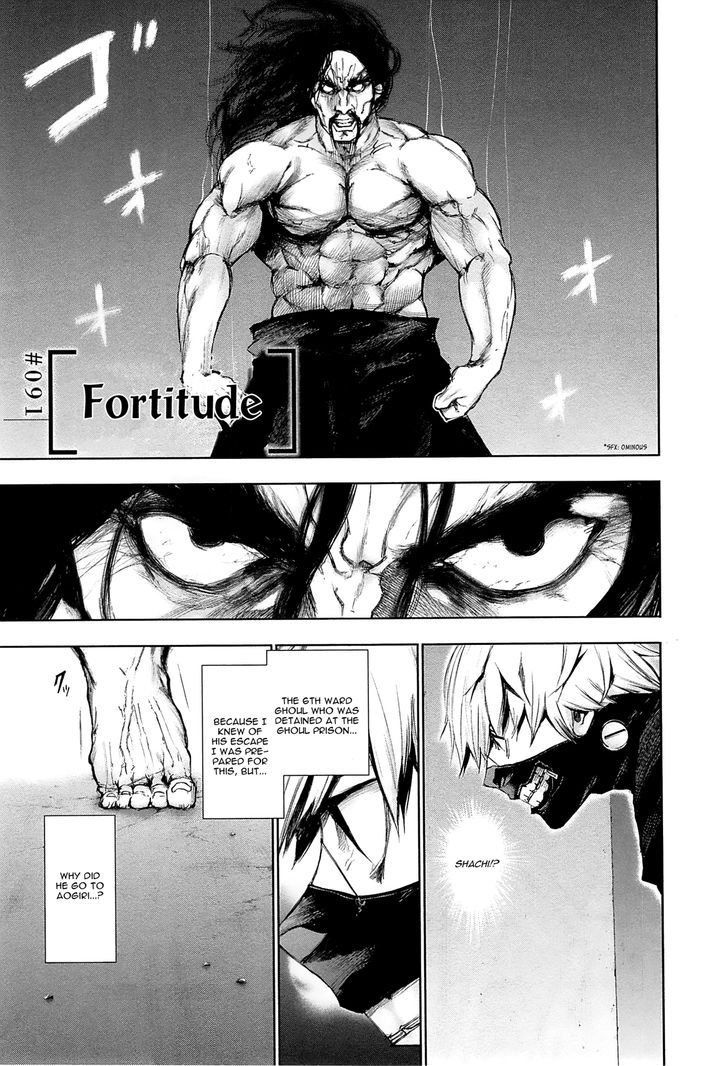 Tokyo Ghoul, Vol.10 Chapter 91 Fortitude, image #1