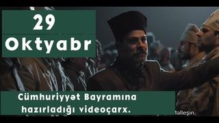 SOCAR-ın 29 Oktyabr Cümhuriyyət Bayramına hazırladığı videoçarx. 29 Ekim Cumhuriyet Bayramı!!!
