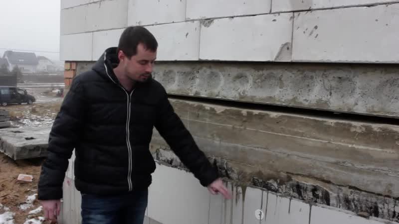 Ошибки при строительстве изоляция фундамента, кладка газосиликатных блоков.