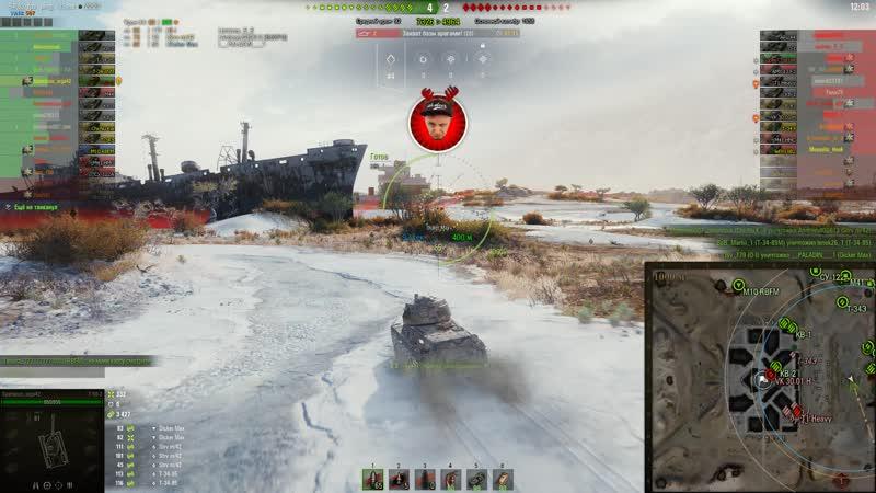 World of Tanks Т 50 2 Мастер