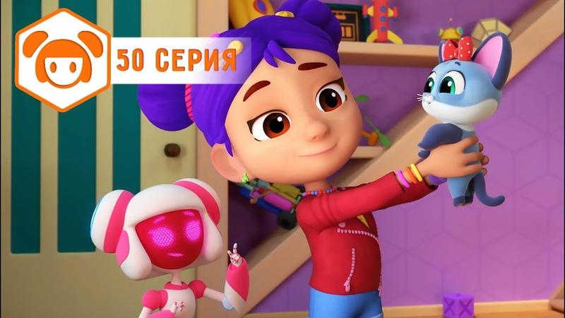 Ник изобретатель Чей котёнок 💥 4K 💥 НОВАЯ СЕРИЯ Мультик для мальчиков