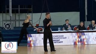 2020 | Лекция | Жарков Дмитрий и Куликова Ольга