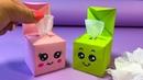 Оригами САЛФЕТНИЦА с вытягивающимися салфетками ! Origami napkin holder / Paper crafts