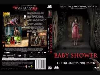 Детский душ / Baby Shower (2011)