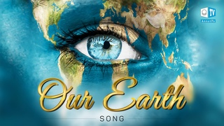 """""""Our Earth"""" Song"""