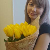 Фотография Яны Артемьевой ВКонтакте