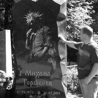 Фото Михаила Полевикова