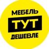 Елена Туточкина