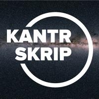 Логотип Школа астрономии kantrSkrip