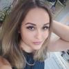 Ольга Мигаль