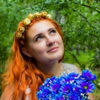Фотография страницы Марии Галимовой ВКонтакте