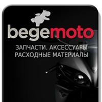 Begemoto.com запчасти Honda Yamaha Suzuki шлем