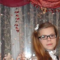 Личная фотография Ирины Багневой