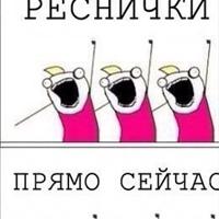 Фото Анастасии Лужбиной