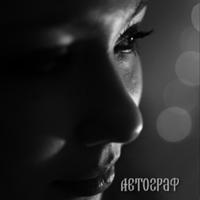 Фотография страницы Рузановы Анной ВКонтакте