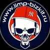 Limp Bizkit [Fan Community]