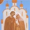 Богозданная СЕМЬЯ. Знакомства для православных.