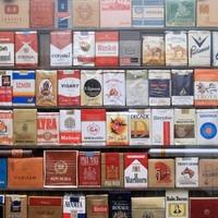 Табак екатеринбург оптом диспенсер для табачных изделий