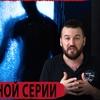 Yury Shirochenko