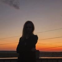 Личная фотография Арины Архиповой