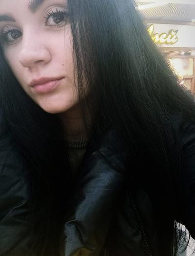 Ангелина Целоусова