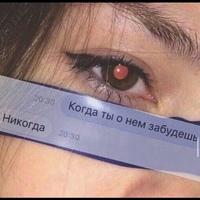 Личная фотография Кирилла Ахметова