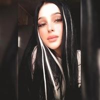 Алия Бондаренко, 0 подписчиков