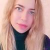 Екатерина Яруткина