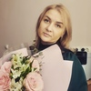 Людмила Ивашкова