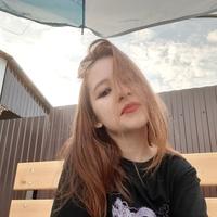Личная фотография Линары Шаймухаметовой
