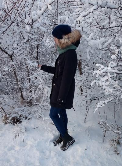 Анастасия Ляхова, Нижний Новгород