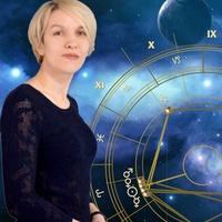 Логотип Астрология Психология /Обучение Консультации