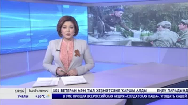 Өфөлә Бөтә Рәсәй «Һалдат бутҡаһы» акцияһы үтте