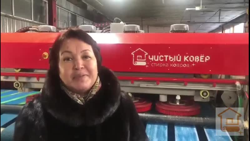 Химчистка ковров Чистый ковёр 89631367555 himchistka kovrov